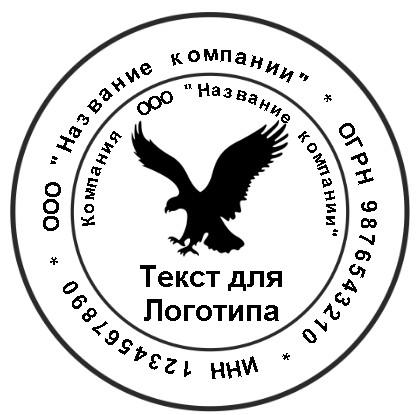 http://pechati-1.ru/pechati_i_shtampi/
