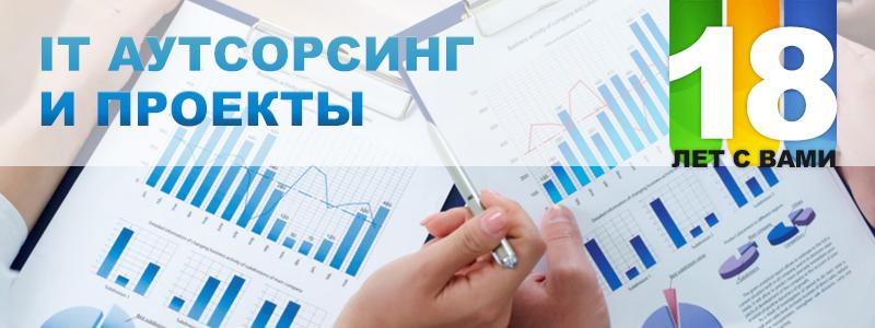монтаж лвс