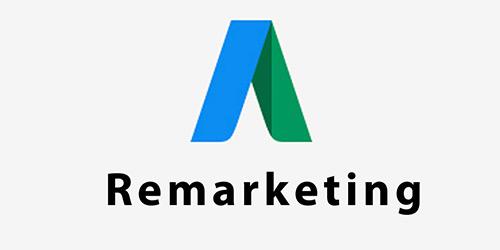 Ремаркетинг Google Adwords