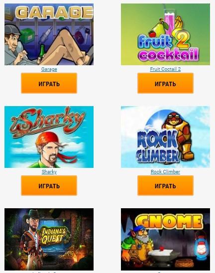вулкан казино игровые автоматы на деньги онлайн